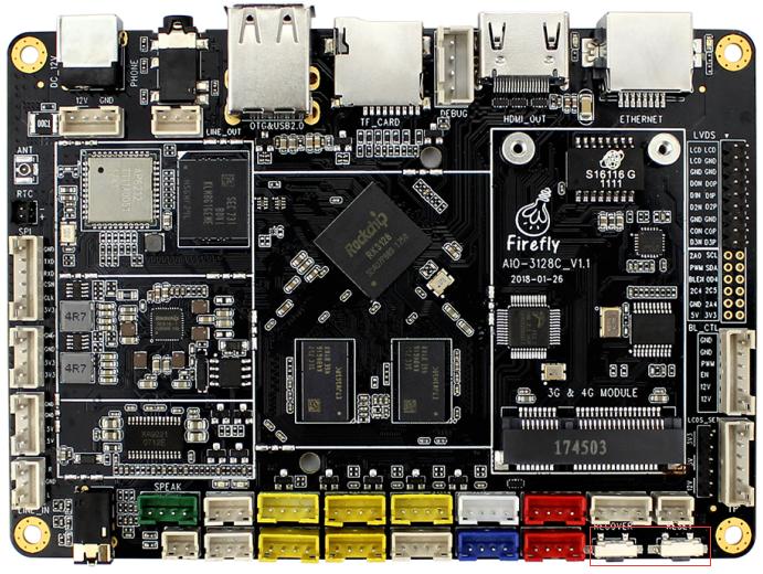 Firmware upgrade — Firefly Wiki